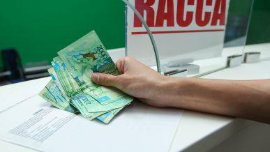 Как вернуть переплату по налогу на транспорт