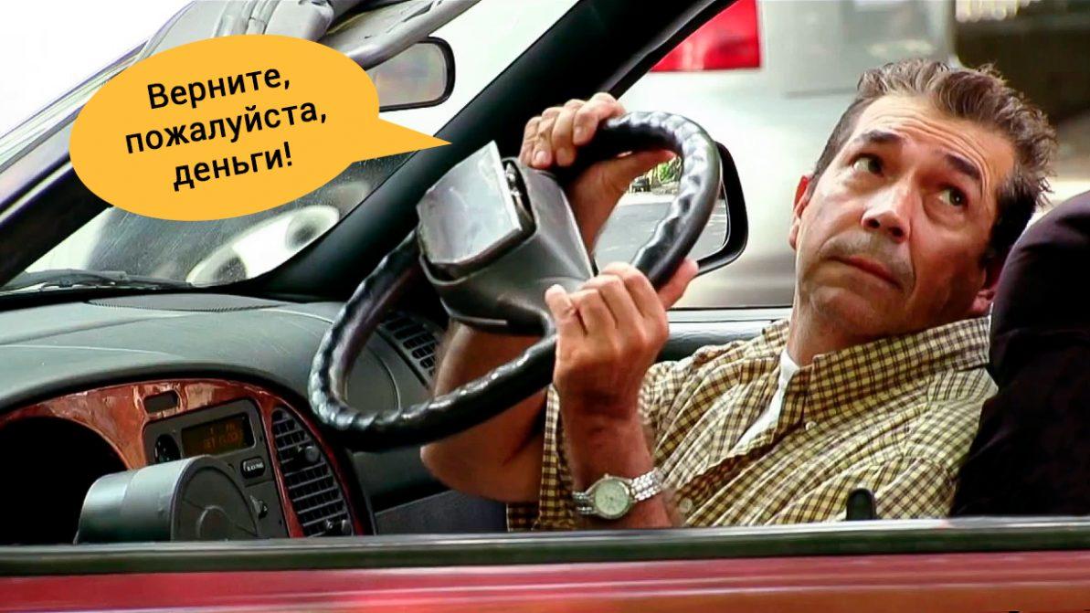 автоломбард распродажа авто в красноярске